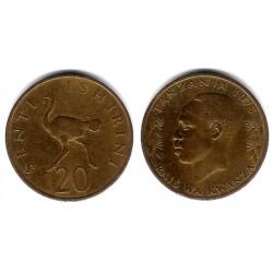 (2) Tanzania. 1973. 20 Senti (MBC)