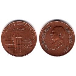(56) Jordania. 1996. 1 Qirsh (EBC+)