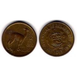 (260) Perú. 1975. ½ Sol de Oro (MBC-)