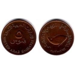 (2.1) Emiratos Árabes Unidos. 1973. 5 Fils (SC)