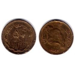 (1237.1) Irán. 1982. 50 Rials (BC)