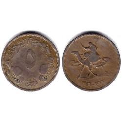 (34.1) Sudán. 1956. 5 Ghirsh (BC)