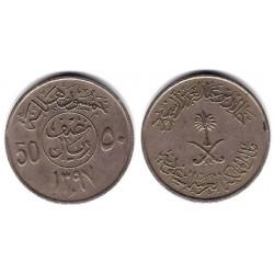(56) Arabia Saudí. 1976(1317). 50 Halala (MBC)