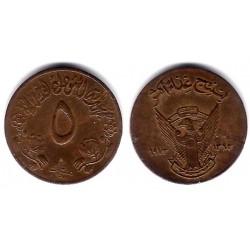 (54a.1) Sudán. 1972. 5 Millin (MBC+)