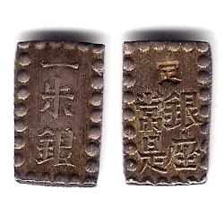 (C12a) Japón. 1868-9. Shu (SC) (Plata)