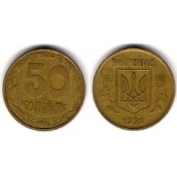 (3.1) Ucrania. 1992. 50 Kopiyok (BC)