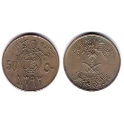 (56) Arabia Saudí. 1972. 50 Halala (MBC)