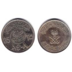 (63) Arabia Saudí. 1987. 25 Halala (EBC)