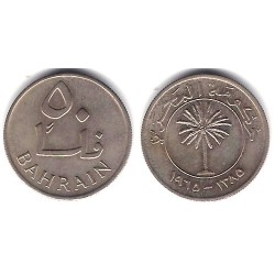 (5) Bahrain. 1965. 50 Fils (EBC+)