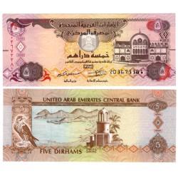 (26c) Arabia Saudí. 2015. 5 Dinars (SC)