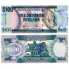 (36b) Guyana. 2012. 100 Dollars (SC)