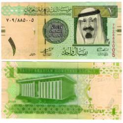 (31b) Arabia Saudí. 2009. 1 Riyal (SC)