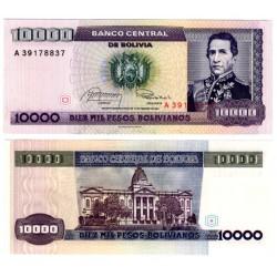 (169a) Bolivia. 1984. 10000 Pesos (SC)