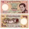 (31b) Bhutan. 2013. 50 Ngultrum (SC)
