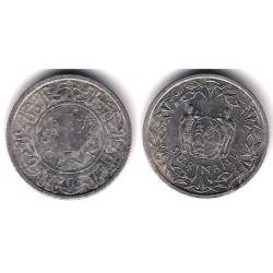 (11a) Surinam. 1977. 1 Cent (BC+)