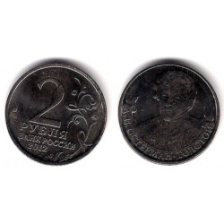(Y1404) Rusia. 2012. 2 Roubles (EBC+)