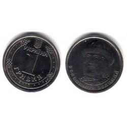 Ucrania. 2018. 1 Hryven (EBC)