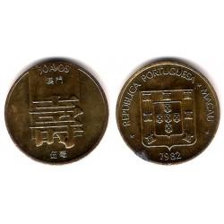 (72) Macao. 1982. 50 Avos (EBC-)