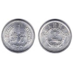(1) China. 1977. 1 Fen (SC)