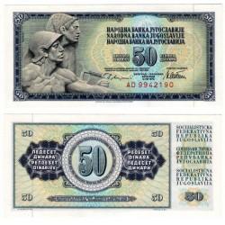 (89a) Yugoslavia. 1978. 50 Dinara (SC)