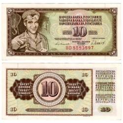 (87b) Yugoslavia. 1981. 10 Dinara (SC)
