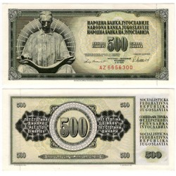 (91b) Yugoslavia. 1981. 500 Dinara (SC)