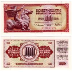 (90a) Yugoslavia. 1978. 100 Dinara (SC)
