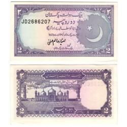 (37) Pakistán. 1985-93. 2 Rupees (SC)