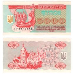 (93b) Ucrania. 1995. 5000 Karbovantsiv (SC)