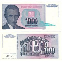 (139) Yugoslavia. 1994. 100 Dinara (SC)