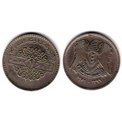 (120.1) Siria. 1979. 1 Pound (MBC+)