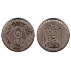 (412) Egipto. 1967. 5 Pastres (BC)
