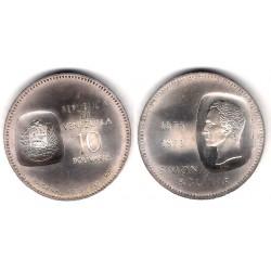(Y45) Venezuela. 1973. 10 Bolivares (SC) (Plata)