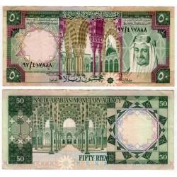 (19) Arabia Saudí. 1976. 50 Riyals (EBC-)