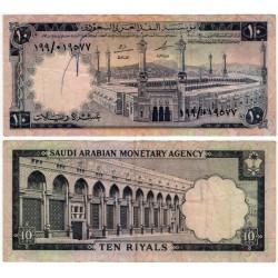 (13) Arabia Saudí. 1968. 10 Riyals (BC+) Escrito