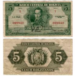 (129) Bolivia. 1928. 5 Bolivianos (MBC-)