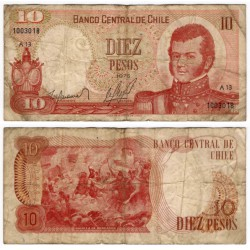 (150a) Chile. 1975. 10 Pesos (RC)