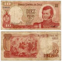 (150a) Chile. 1975. 10 Pesos (BC-)