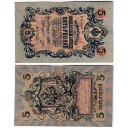 (35b) Imperio Ruso. 1909. 5 Roubles (EBC-)
