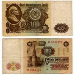 (236a) Unión Soviética. 1961. 100 Roubles (BC) Pequeña escritura