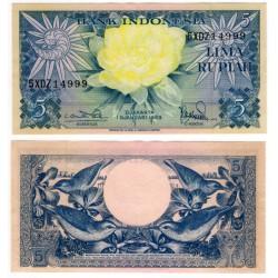 (65) Indonesia. 1959. 5 Rupiah (SC)