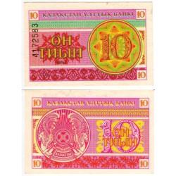 (4b) Kazajstan. 1993. 10 Tiyn (SC)