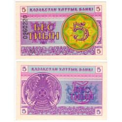 (3b) Kazajstan. 1993. 5 Tiyn (SC)