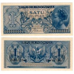 (74) Indonesia. 1956. 1 Rupiah (SC)