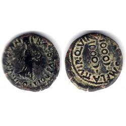 Cartagonova. 27 a.C. a 14 d.C. Semis (BC+/MBC-)