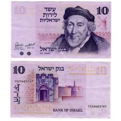 (39a) Israel. 1973. 10 Lirot (EBC)
