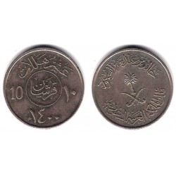 (54) Arabia Saudí. 1979. 10 Halala (EBC)