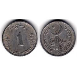 (29) Pakistán. 1973. 1 Paisa (BC)