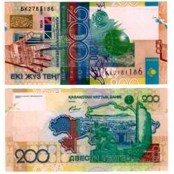 (28) Kazajstan. 2006. 200 Tenge (SC)
