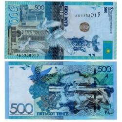 Kazajstan. 2017. 500 Tenge (SC)